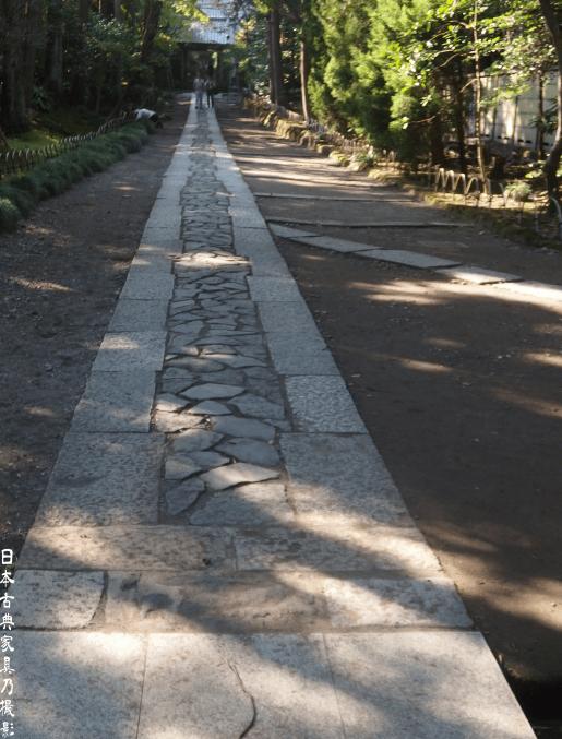 寿福寺 石畳
