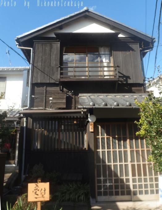 昭和の暮らし博物館 昭和26年の家