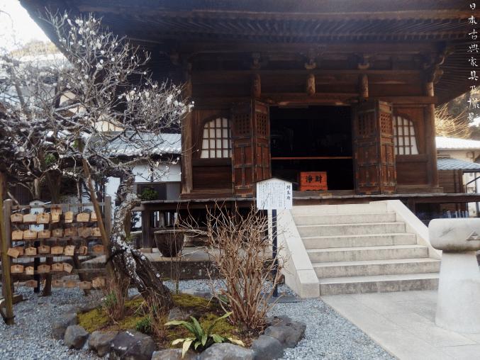 円覚寺 仏日庵 廟所と白梅