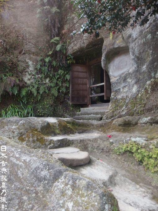 海蔵寺 十六ノ井の入り口