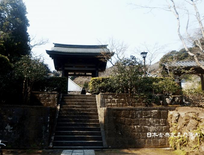 海蔵寺 山門