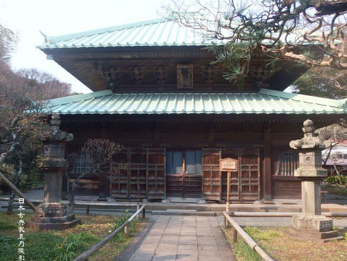 英勝寺 仏殿