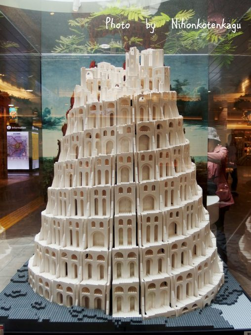 レゴのバベルの塔
