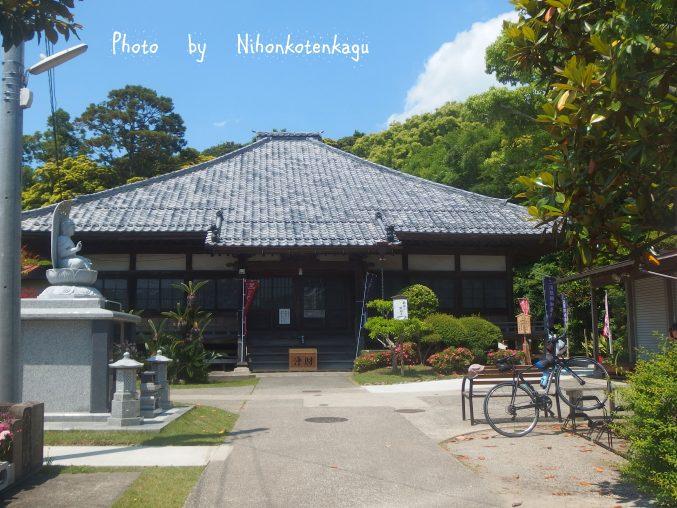 浄楽寺 本堂
