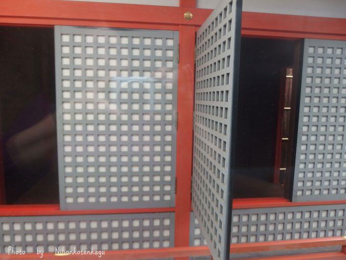 鎌倉歴史交流館 書院