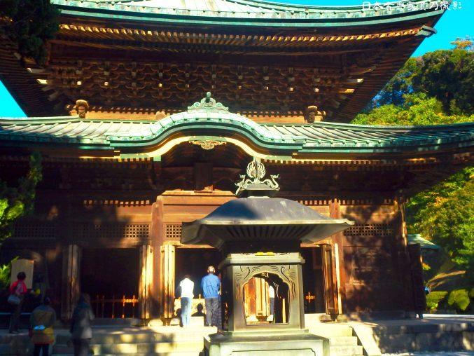 建長寺 仏殿