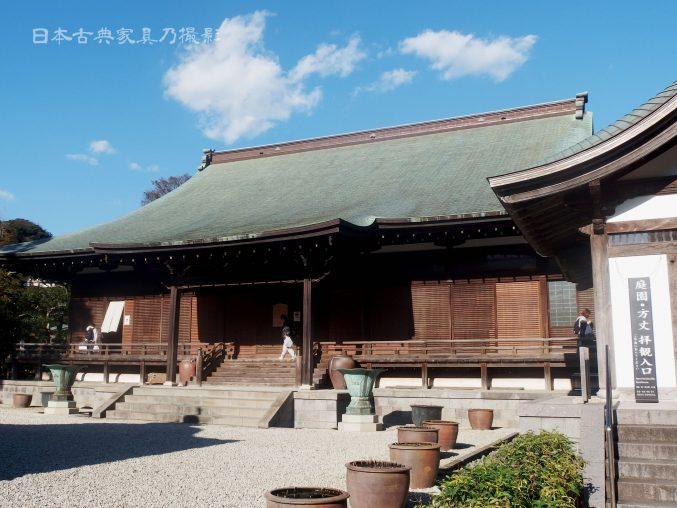 建長寺 方丈