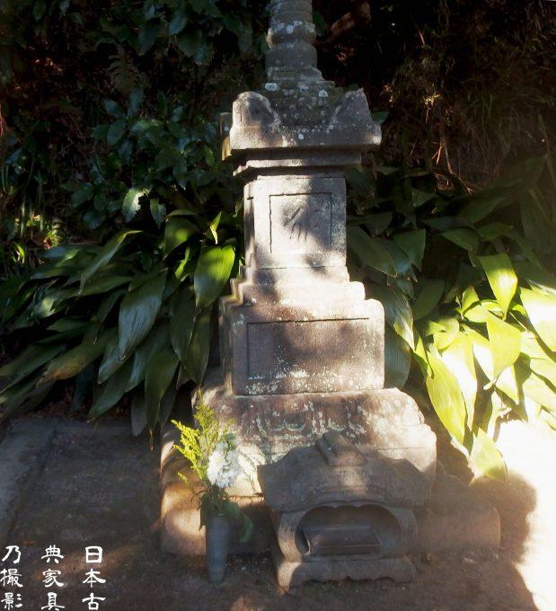 安養寺 北条政子の供養塔