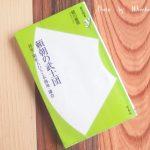 「頼朝の武士団」細川重男 鎌倉幕府と頼朝の魅力が一杯の、面白く読める研究の本です。