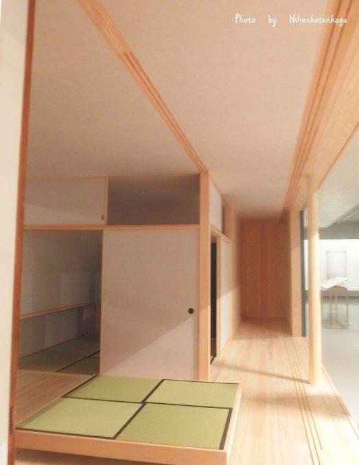 清家清「斎藤助教授の家」日本の家展 東京国立近代美術館