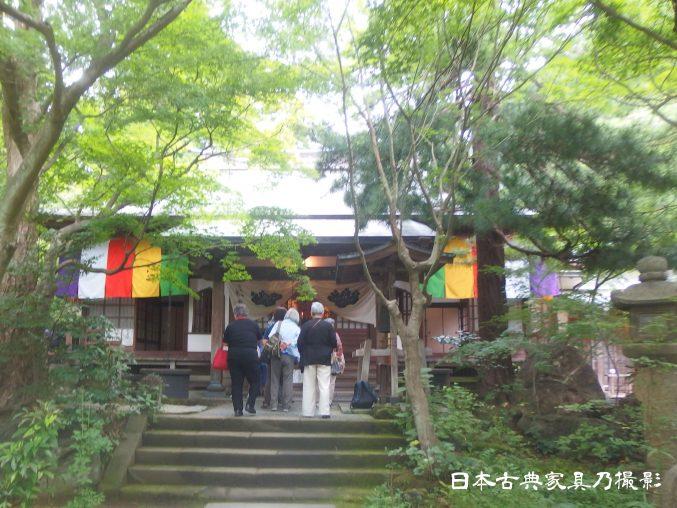 覚園寺 愛染堂