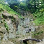 瑞泉寺 二階堂 花と夢想疎石の石の庭 アクセスデータ付き。