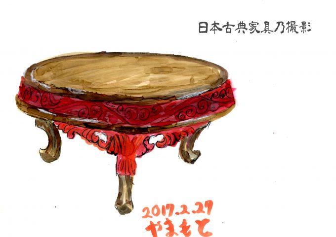 俱利紋三足卓 鎌倉彫会館