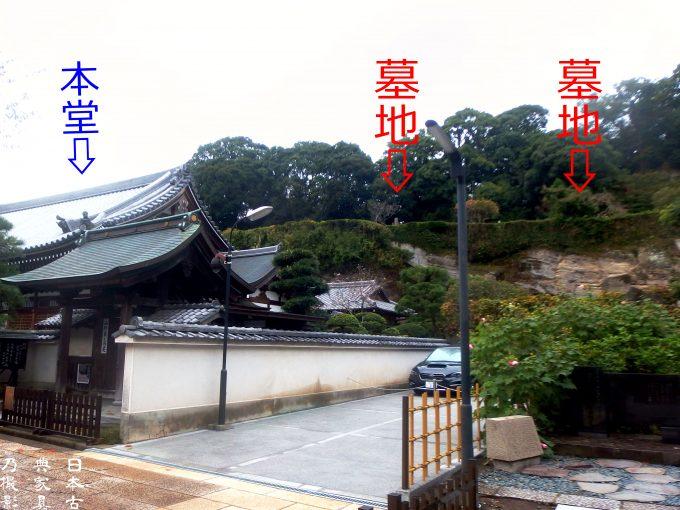 円覚寺 松嶺院