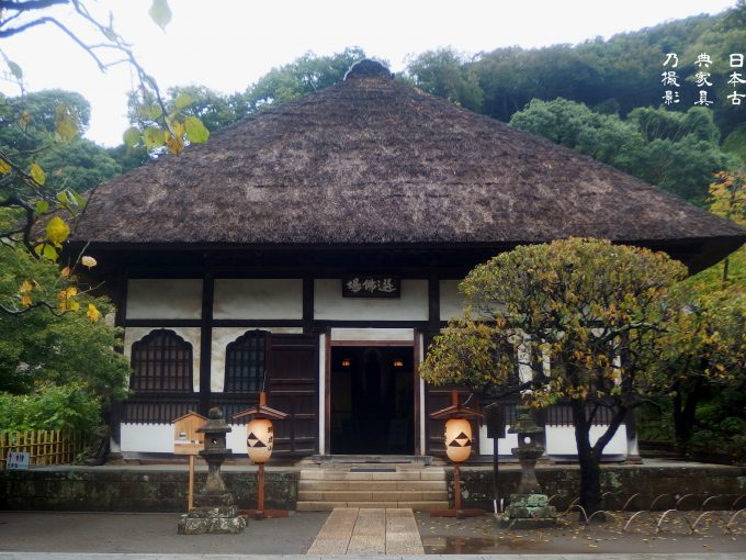円覚寺 選仏堂