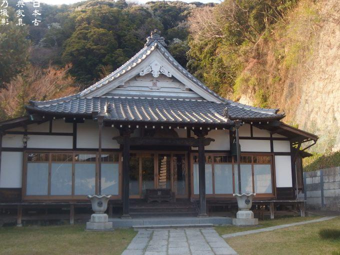 大宝寺 本堂
