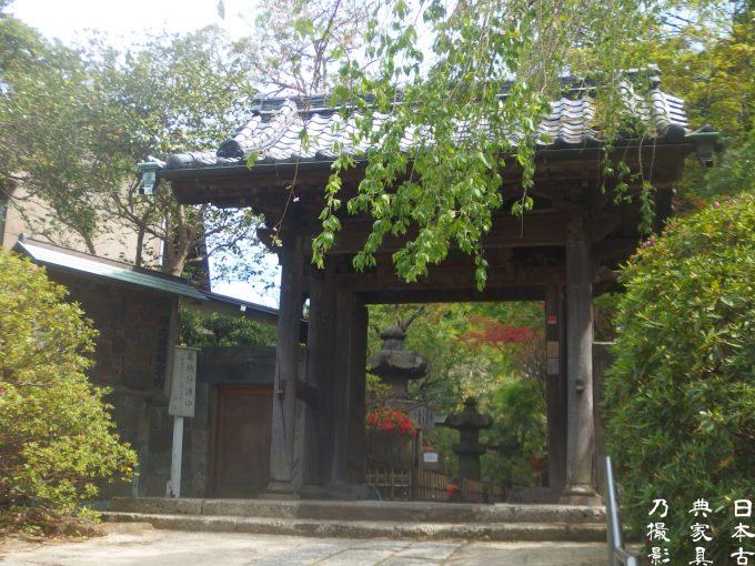 安国論寺 総門