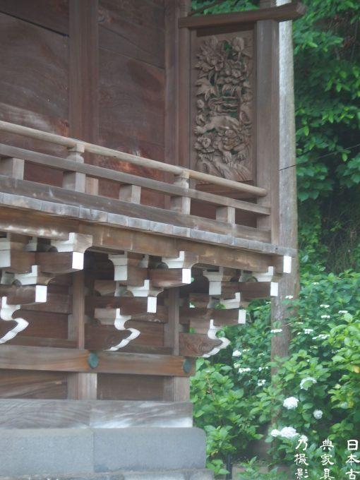 御霊神社 本殿と紫陽花