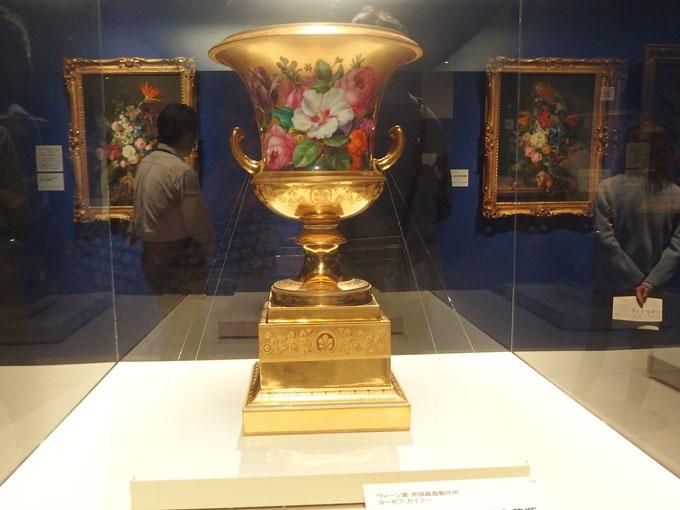 ウィーン窯・帝国磁器製作所ヨーゼフ・ガイア―「近似花文クラテル型花瓶」