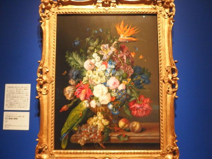 フランツ・クサーヴァー・ペーター「アオボウシインコのいる花と果物の静物」