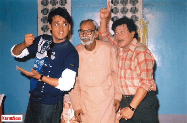 Robin Neog with Kopil Bora in the play 'Mama-Bhagin'