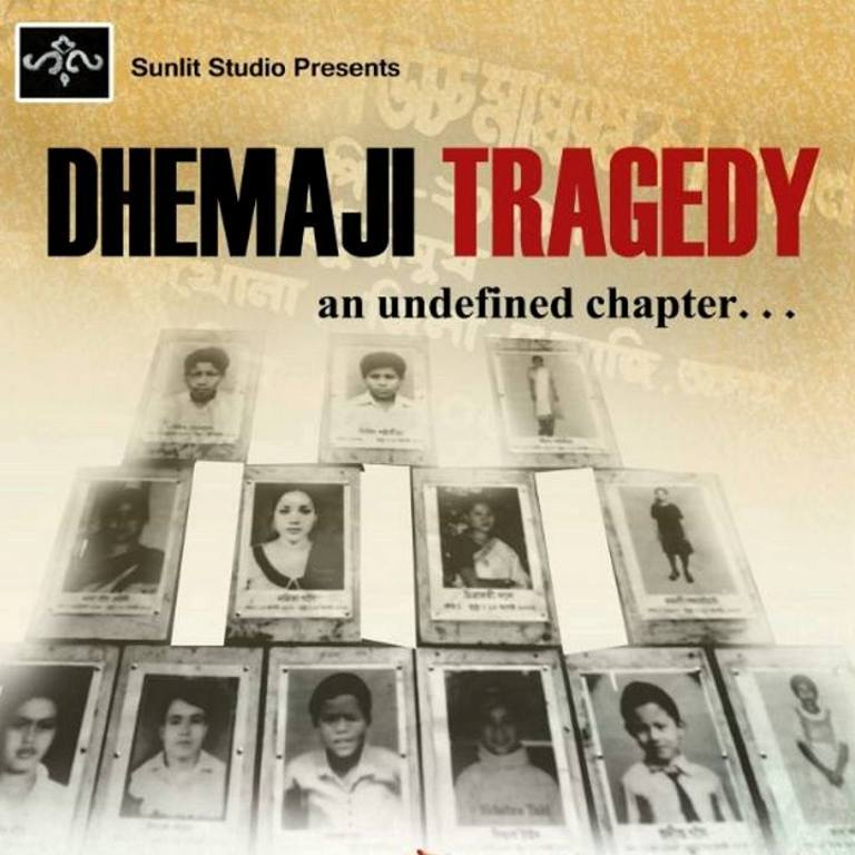 Dhemaji Tragedy