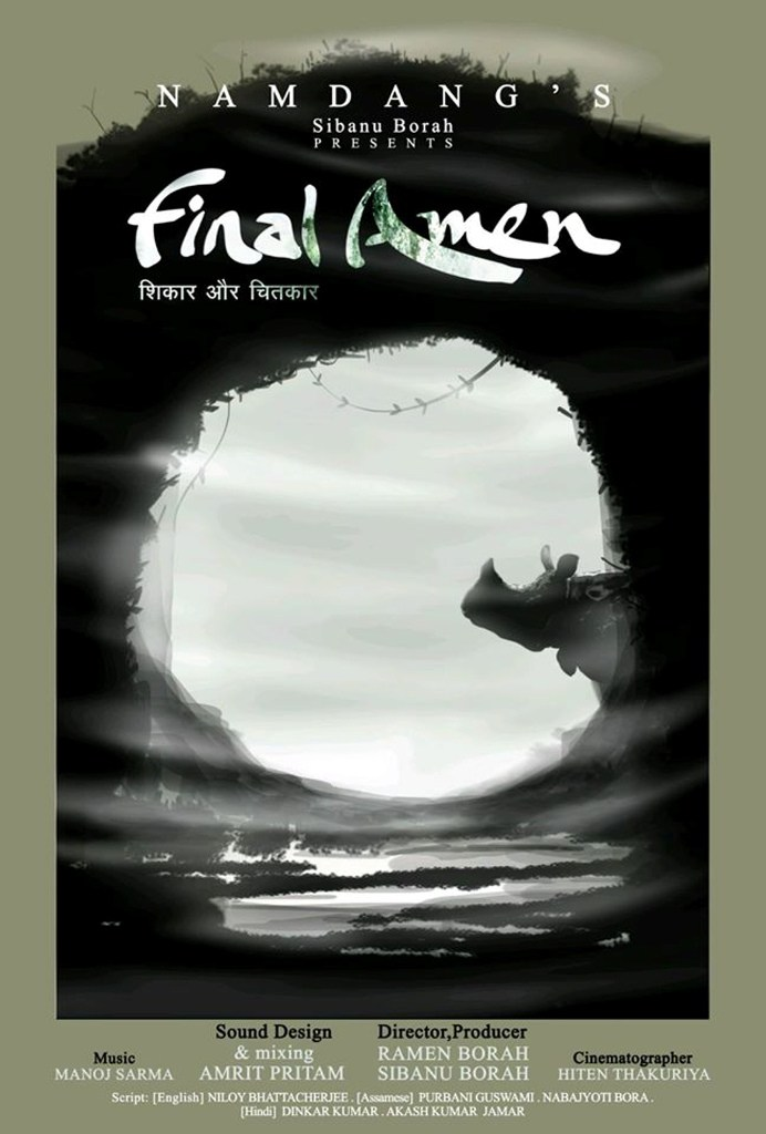 a-poster-still-from-final-amen