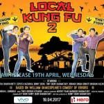 Local Kung Fu 2 Releases