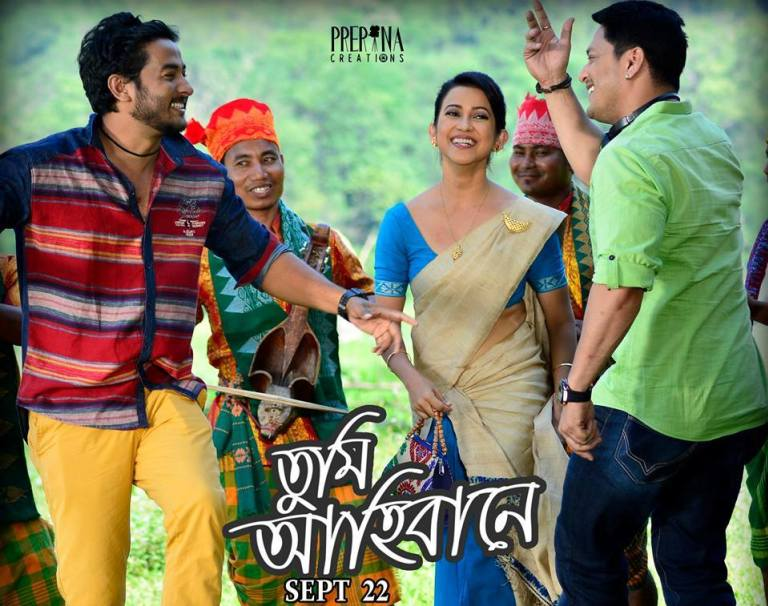 Assamese Film Tumi Aahibaane' to Hit Screens on September 22