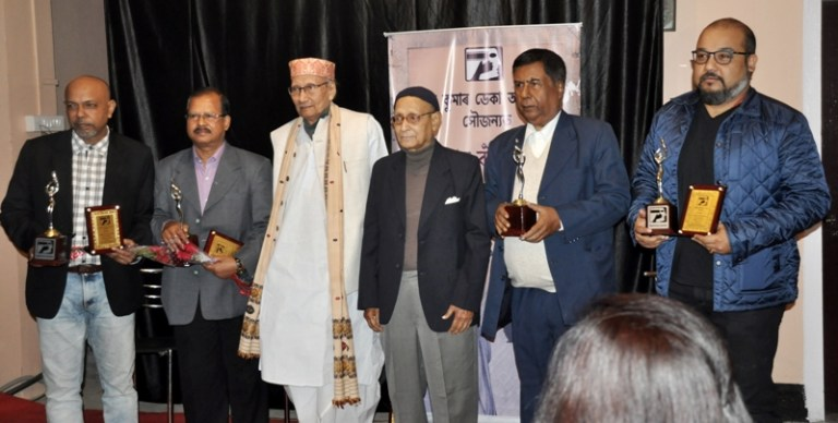 Roopkar Awards and Opening of Pabitra Kumar Deka Archive