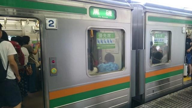 宇都宮→黒磯