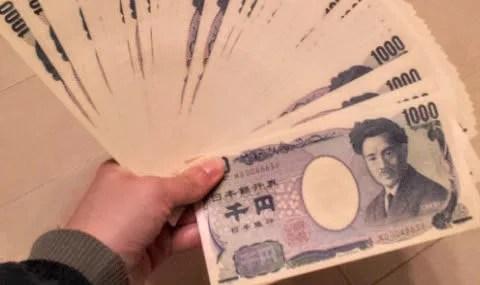 現金で金一封を1300人を超える全社員に渡したときにやったこと