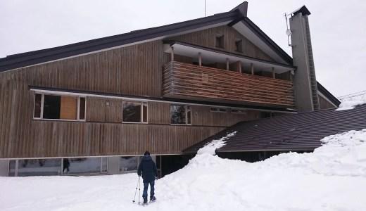雪の中を果敢に歩もう。ホテリアアルト散歩編〜福島旅・2017年2月・7