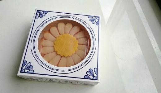 マルガレーテンクーヘン。三越と伊勢丹で手に入るインスタ映えするケーキ