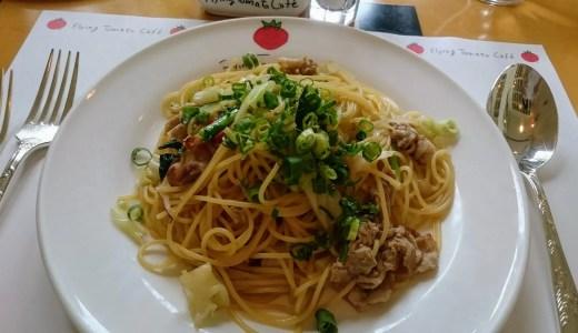 帝国ホテル大阪のフライングトマトカフェは居心地のいいお店