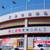 広島市民球場のカープファンは熱く温かかった。2008年9月20日、広島vs中日