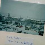Winter, again… 冬の入口が見えてくると目に浮かぶ、生まれた街のあの白さ
