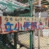 日本随一のスラム街で私の普通は普通ではないと知る。西成・あいりん(釜ヶ崎)
