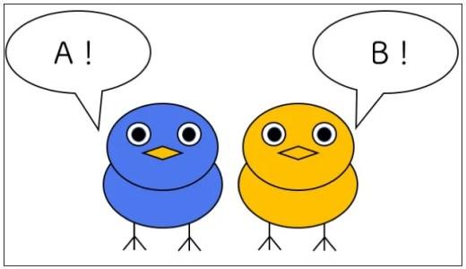 自分と誰かの意見が違うとき、理解し合うためにやるべきこと