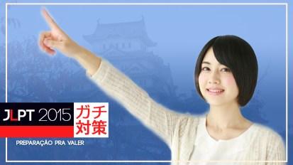 JLPT GACHI TAISAKU! Curso Preparatório do Exame de Proficiência em Língua Japonesa