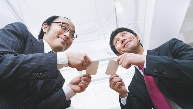 [Infográfico] Como falar japonês formal usando KEIGO