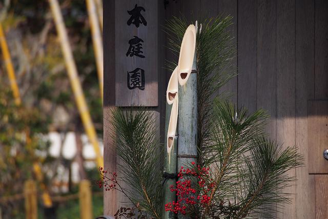 monmatsu decoração japonesa típica do ano novo no japão, shogatsu