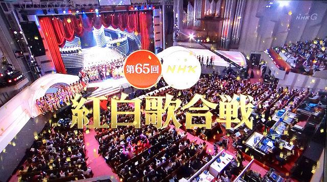 kohaku uta gassen programa típico de ano novo no japão, shougatsu