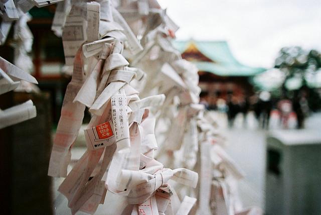 omikuji costume típico de ano novo no japão, shougatsu