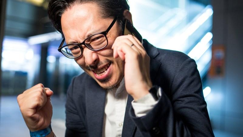 Como marcar uma entrevista de emprego no Japão | EP11 – Kotobá Nihongo Podcast