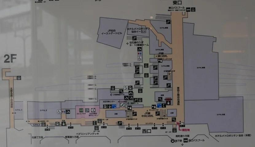 仙台駅の2階の構内図の写真