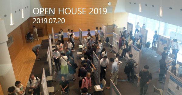 国立国語研究所オープンハウス2019 にぎわう会場の様子