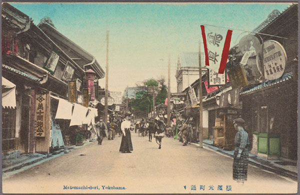 横浜元町(1911)From THE NEW YORK PUBLIC LIBRARY DIGITAL COLLECTIONS
