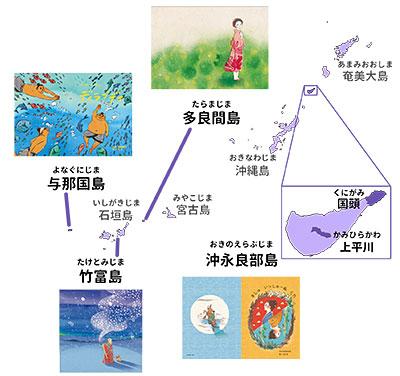 与那国島,多良間島,竹富島,沖永良部島の地図