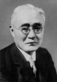 「新渡戸稲造 画像」の画像検索結果